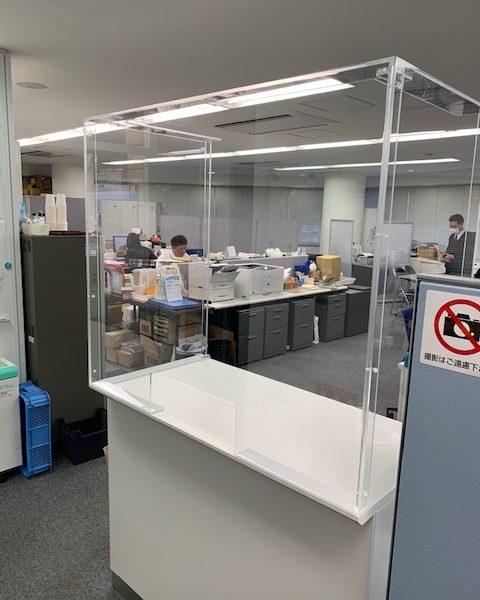 新コロナウイルス対策 アクリル飛散防止カバー